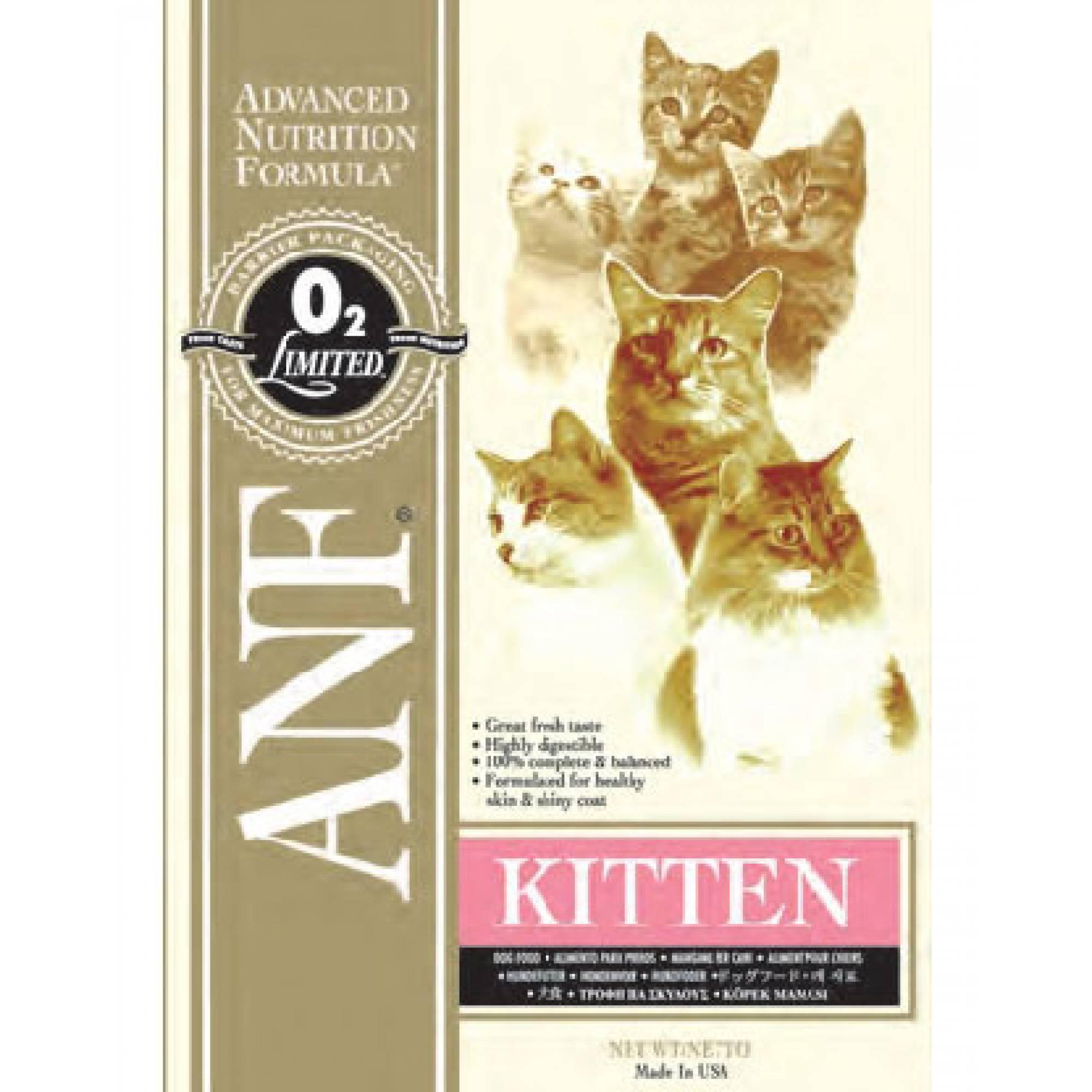 ANF - Cat Kitten 1kg