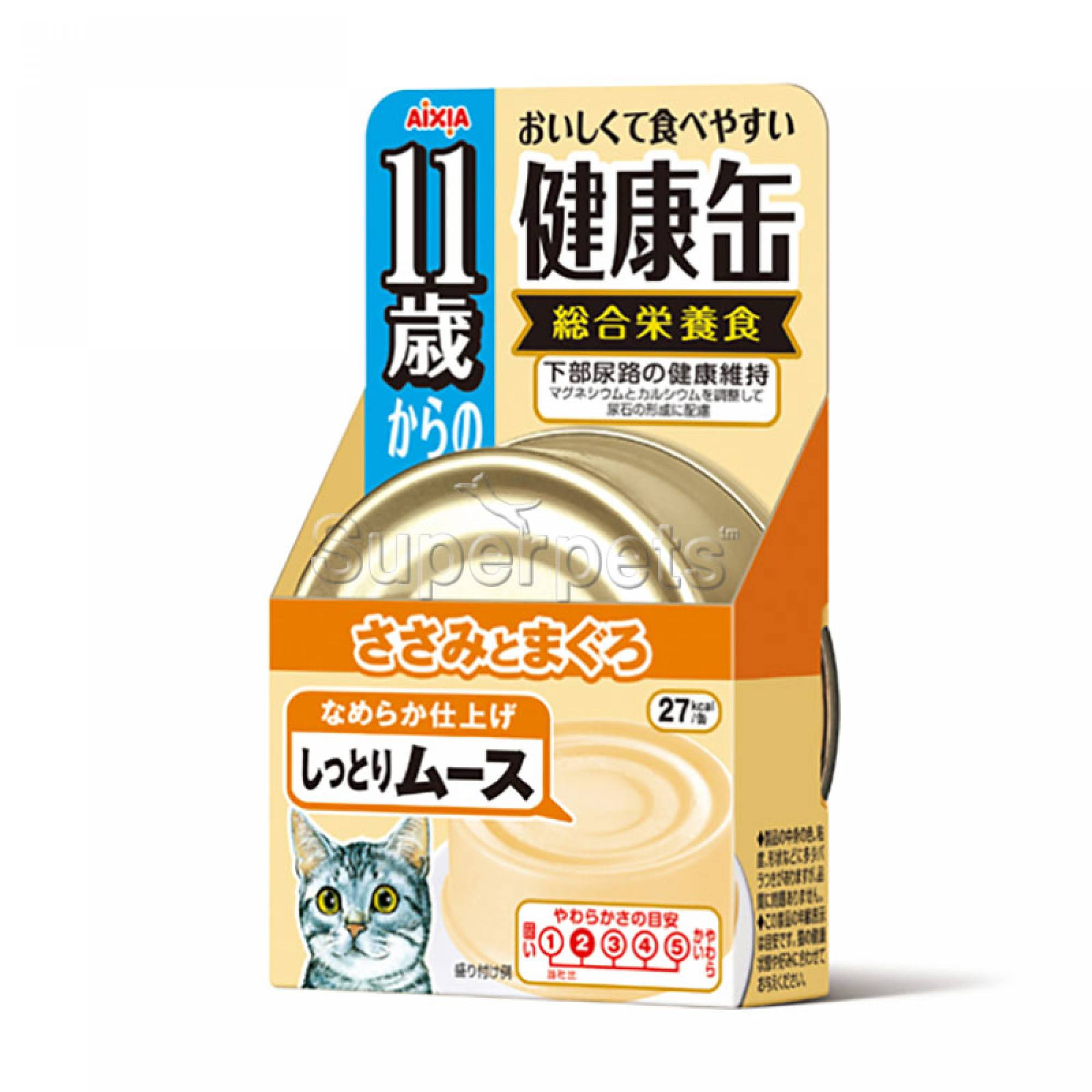 Aixia KENKO-CAN for 11 Years Cat KCE11 - Chicken & Tuna Mousse 40g