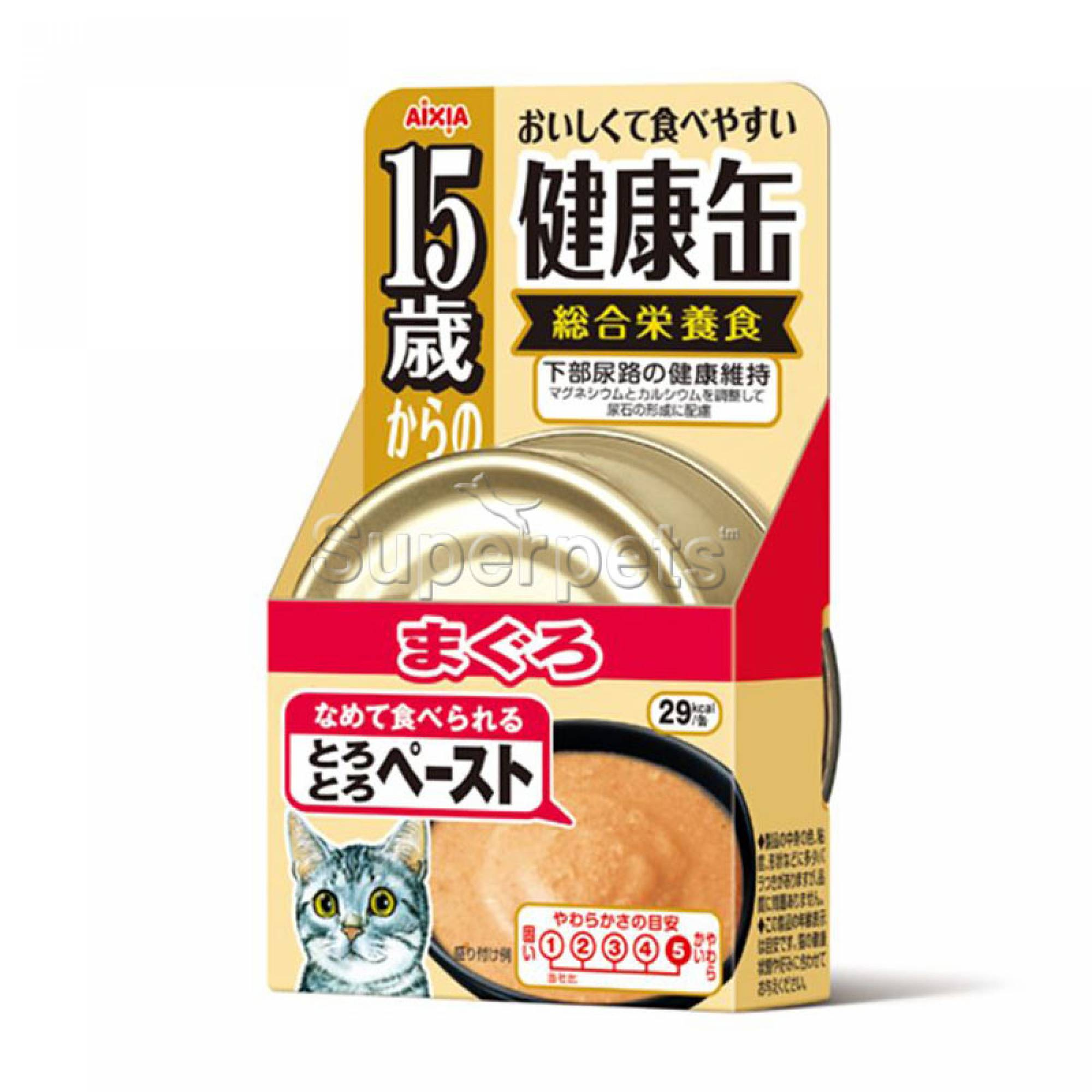 Aixia KENKO-CAN for 15 Years Cat KCG4 - Tuna Paste 40g