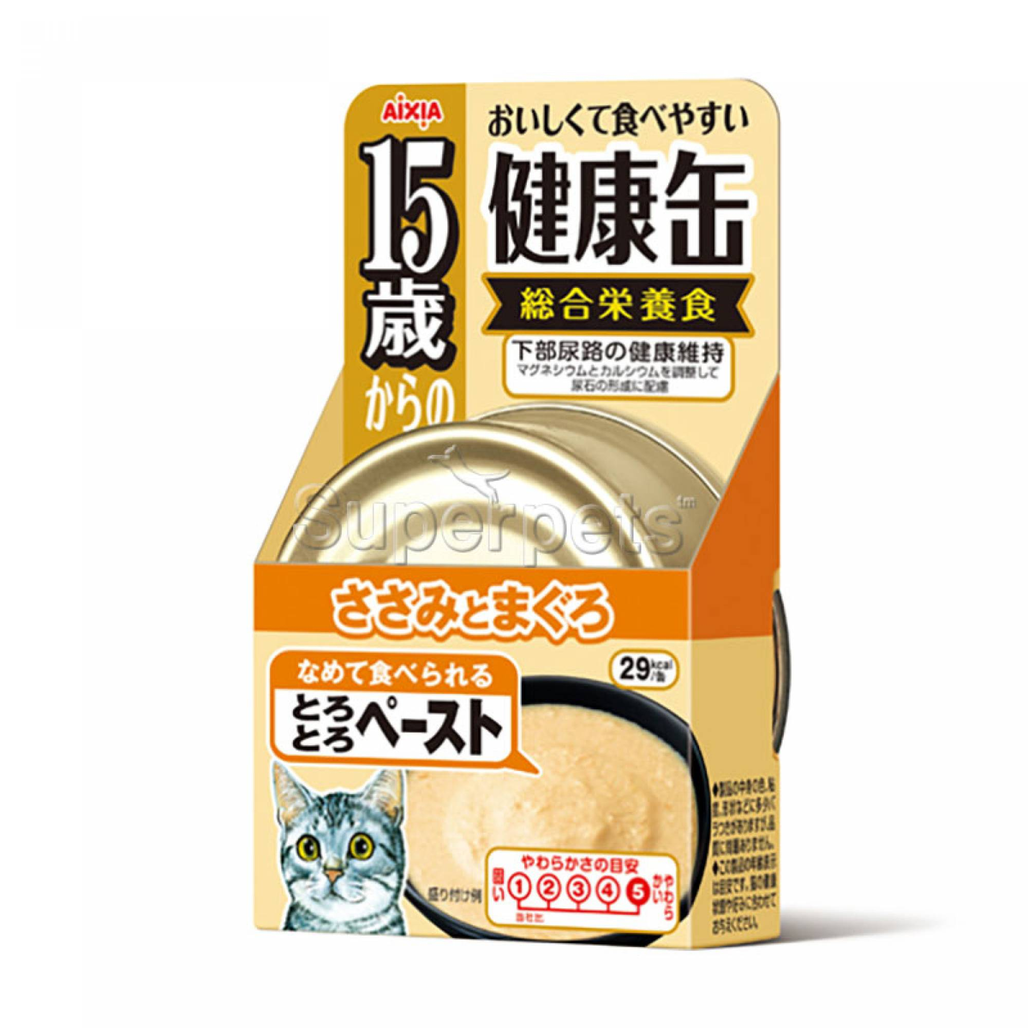 Aixia KENKO-CAN for 15 Years Cat KCG6 - Chicken Paste 40g