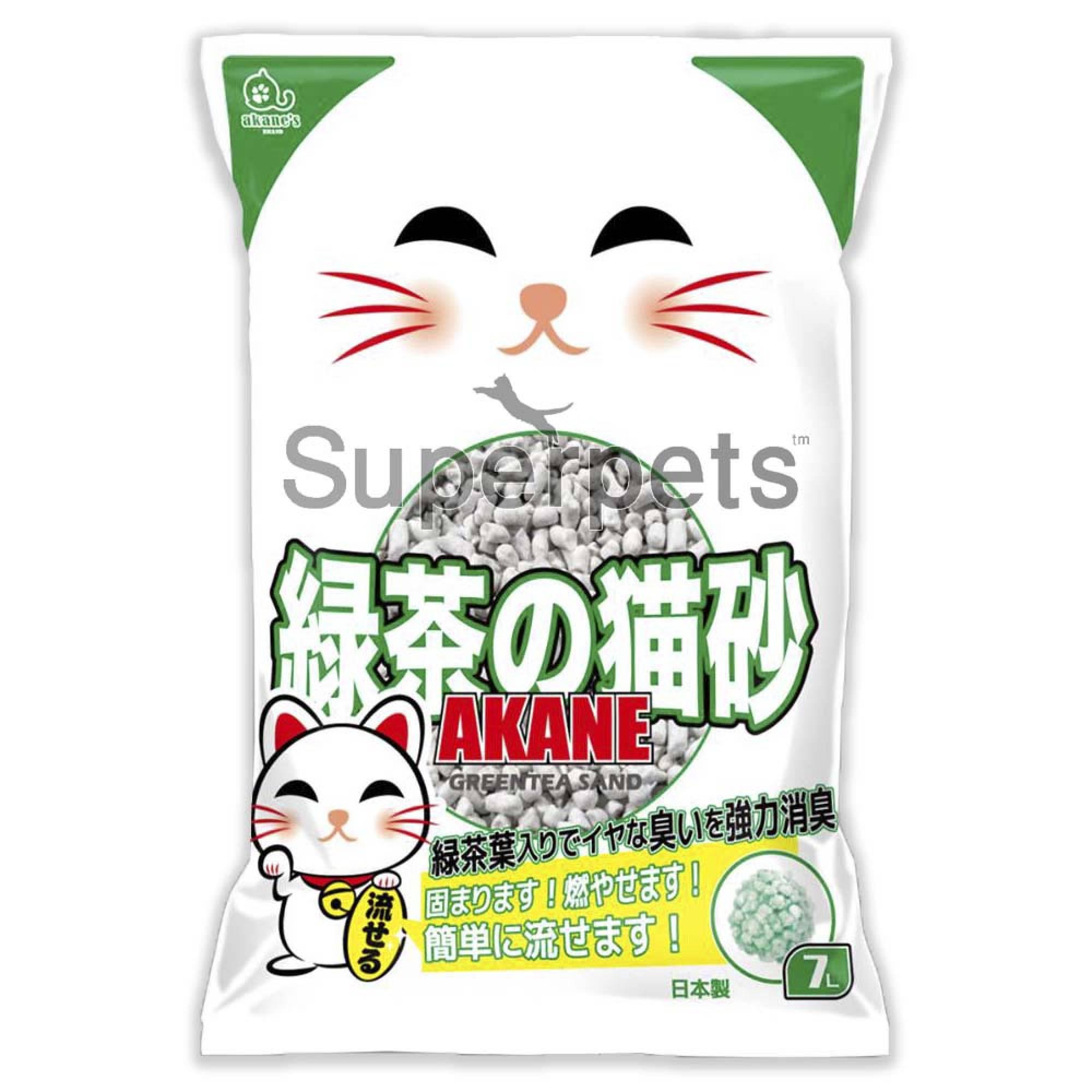 Akane Paper Cat Litter - Green Tea 7L