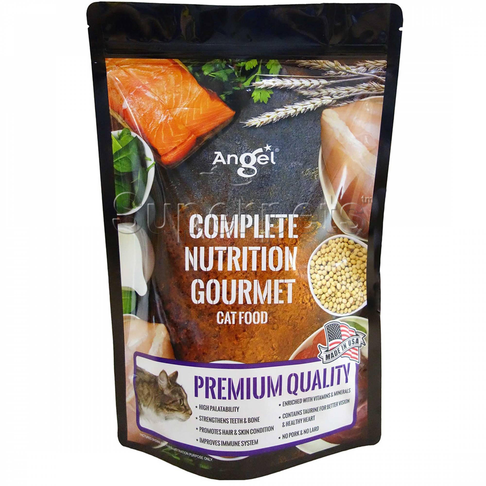 Angel - Complete Nutrition Gourmet Dry Food 1.1kg