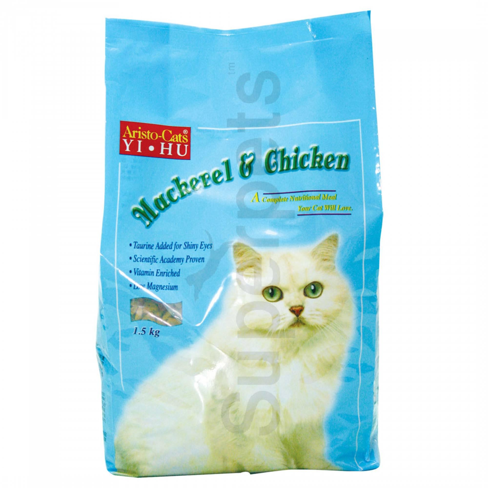 Aristo-Cats - Dry Food - Mackerel & Chicken 1.5kg