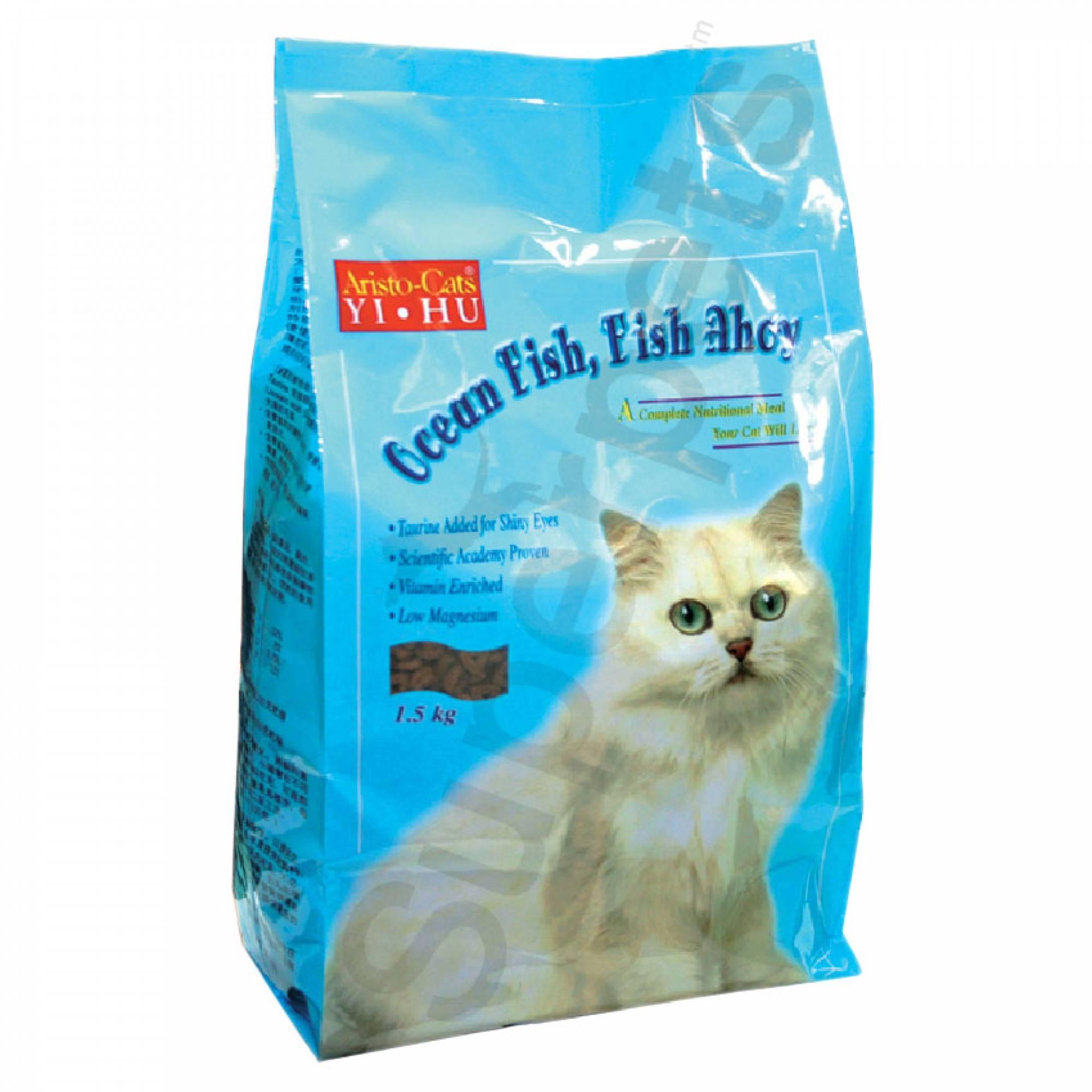 Aristo-Cats - Dry Food - Ocean Fish, Fish Ahoy 1.5kg