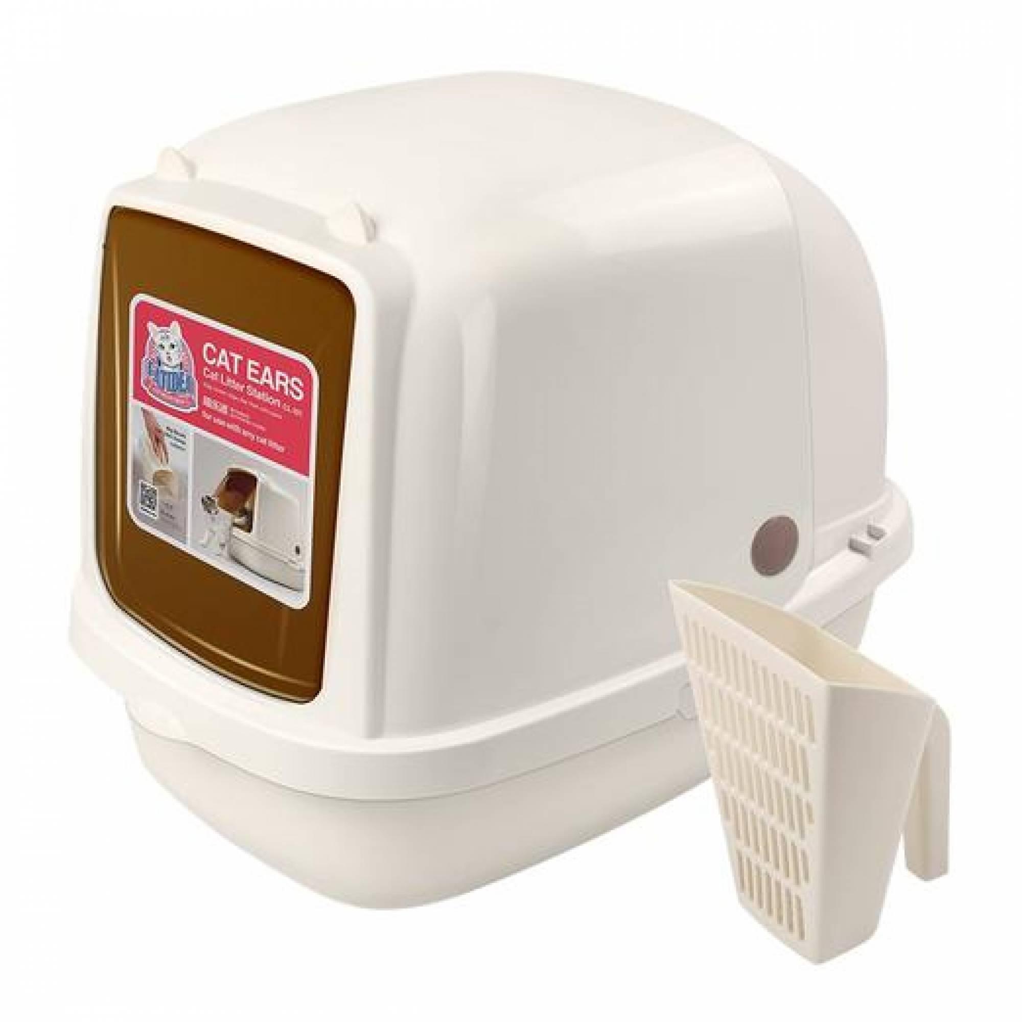 CATIDEA - CL101 Cat Ear Litter Box (Cream) - Size L