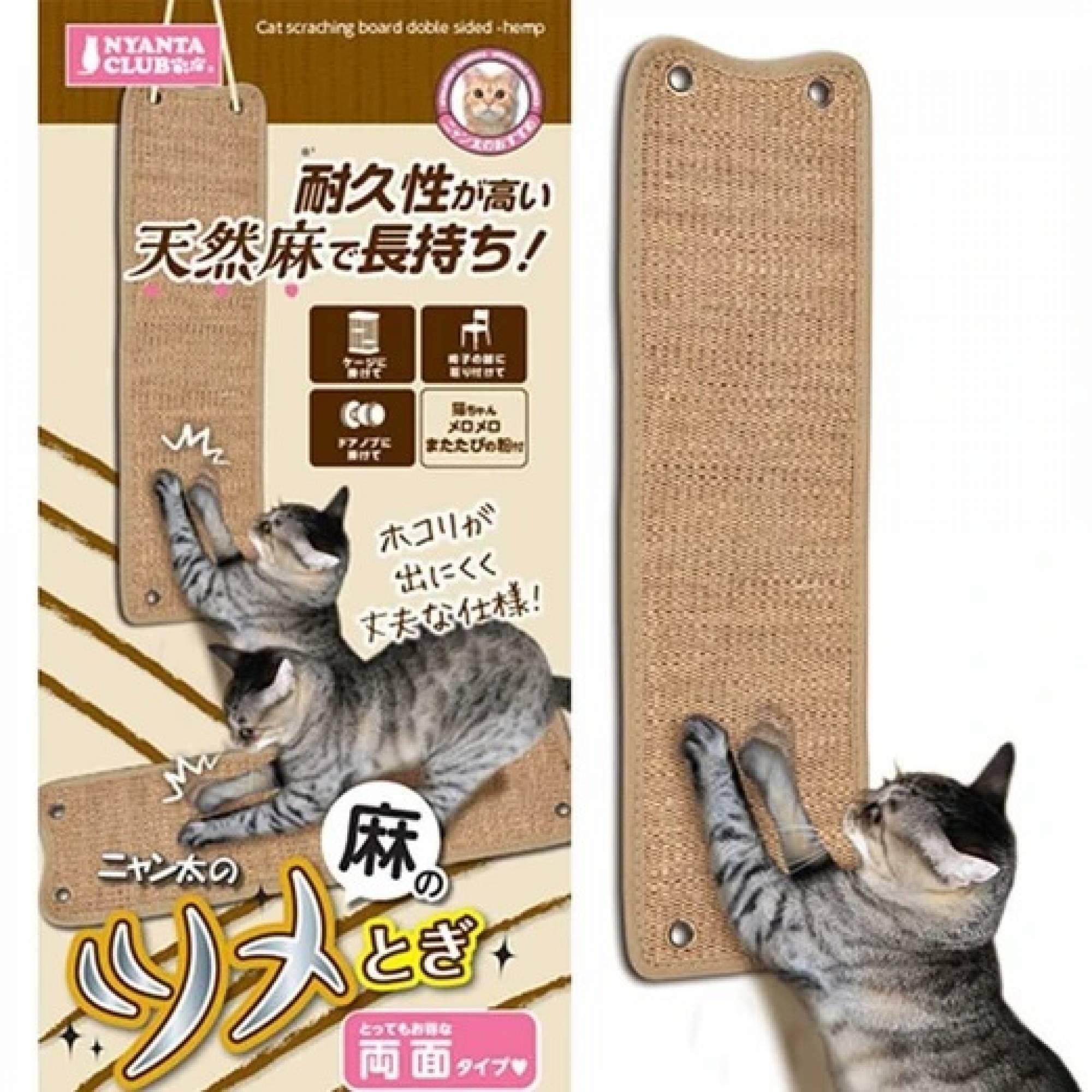 Marukan CT-403 Cat Scratching Board Double Sided