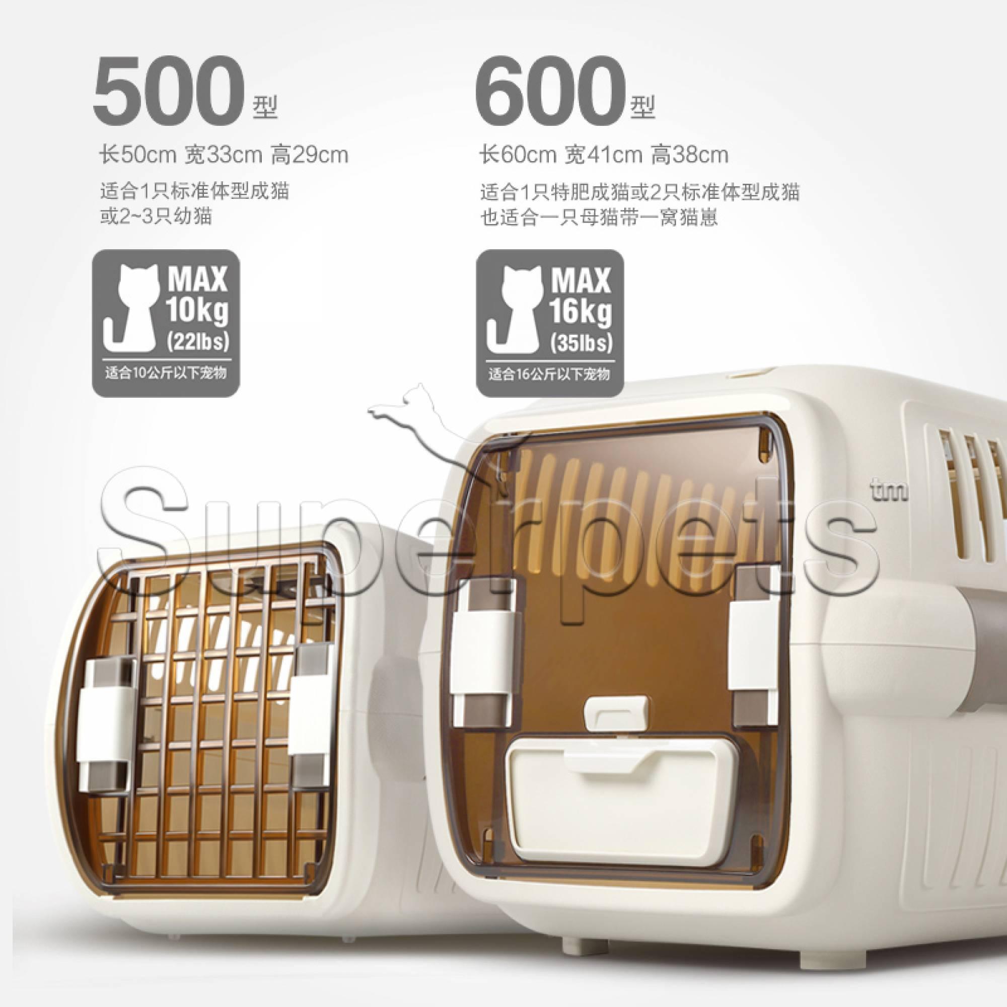 CATIDEA - Cat Carrier (Cream) - Model 500 (max 10kg)