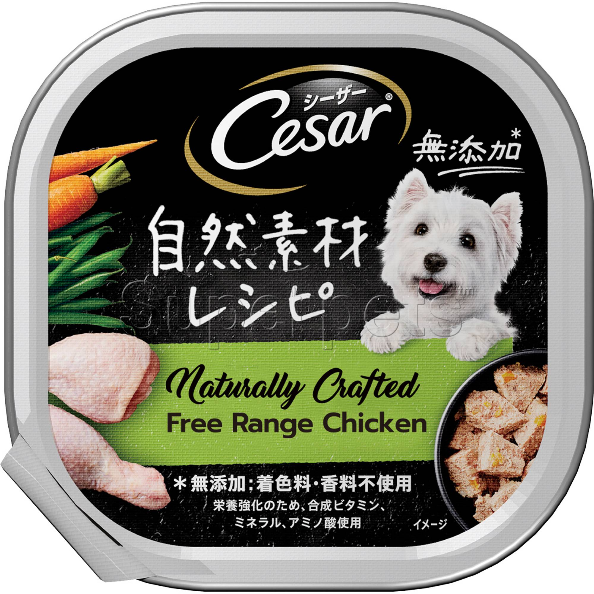 Cesar - Naturally Crafted Free Range Chicken 85g