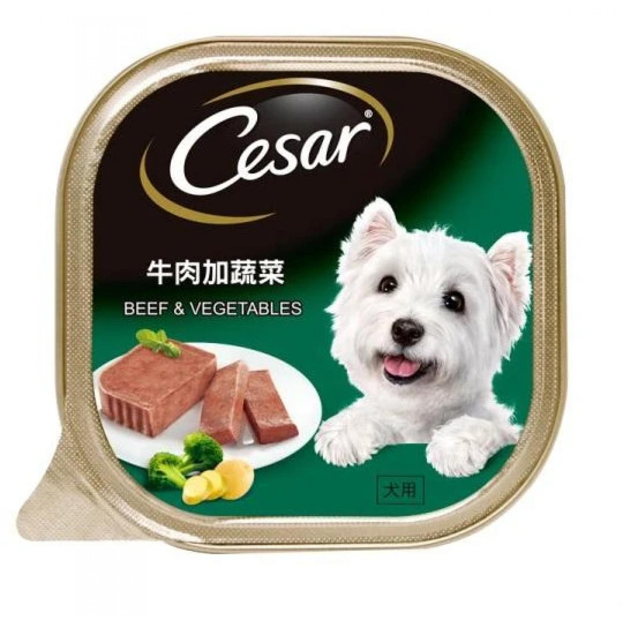 Cesar - Beef & Vegetables Pate Dog Food 100g