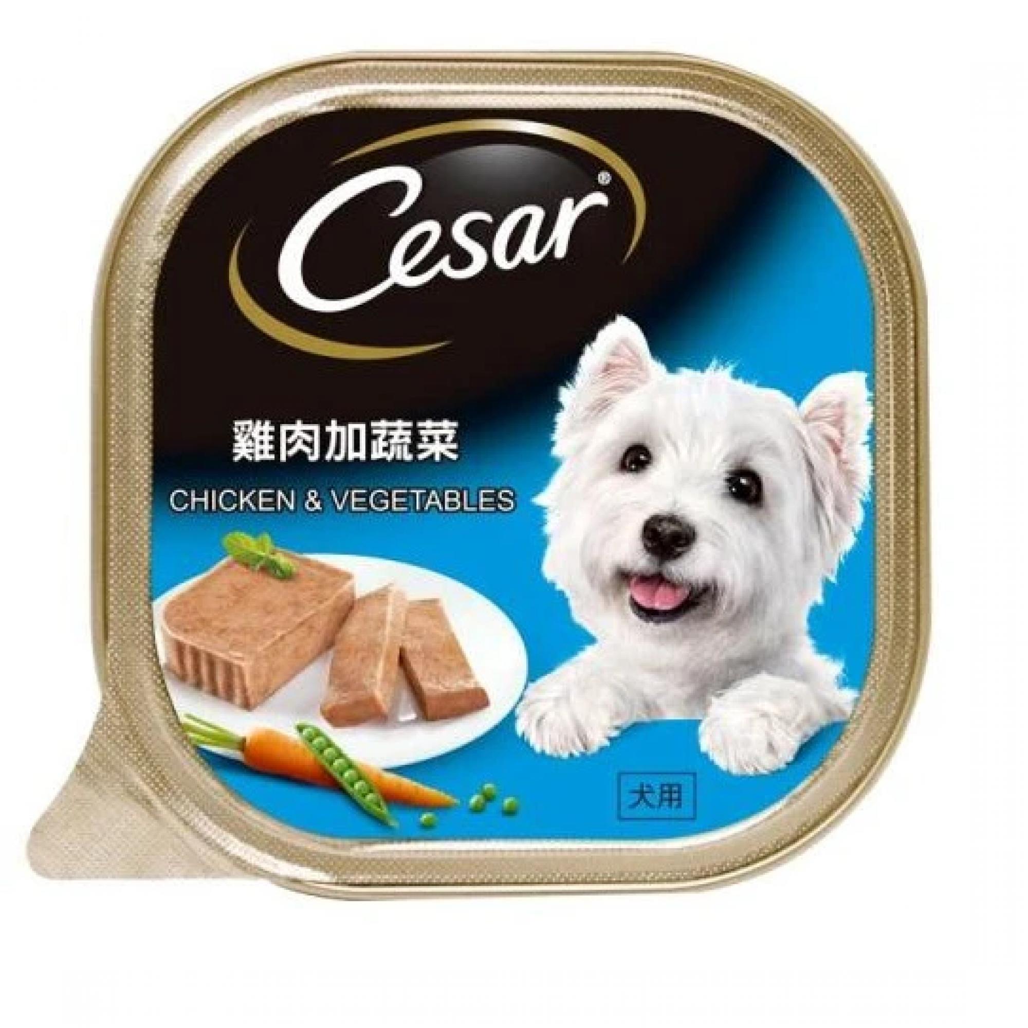 Cesar - Chicken & Vegetables Pate Dog Food 100g