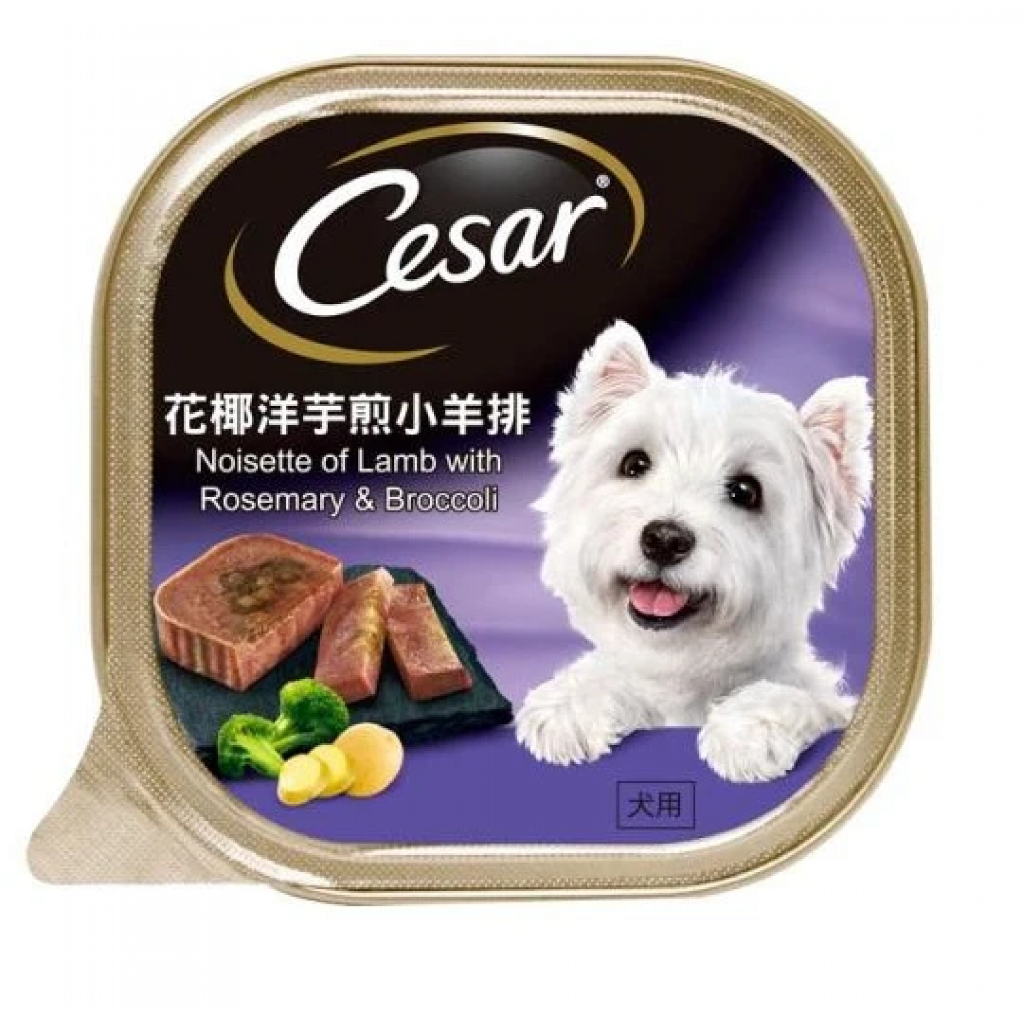 Cesar - Noisette of Lamb with Rosemary & Broccoli Pate Dog Food 100g