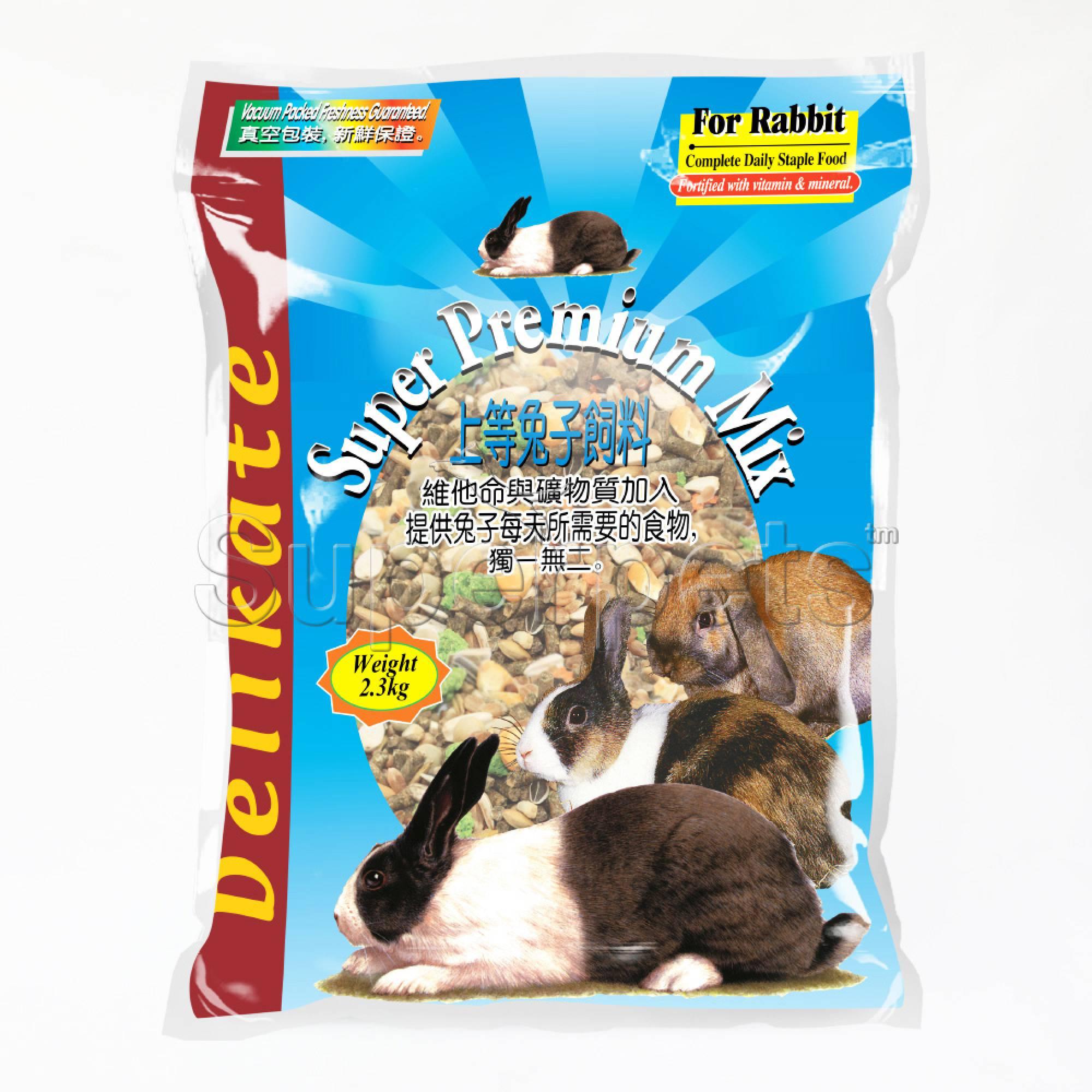 Delikate Super Premium Mix For Rabbit 2.3kg