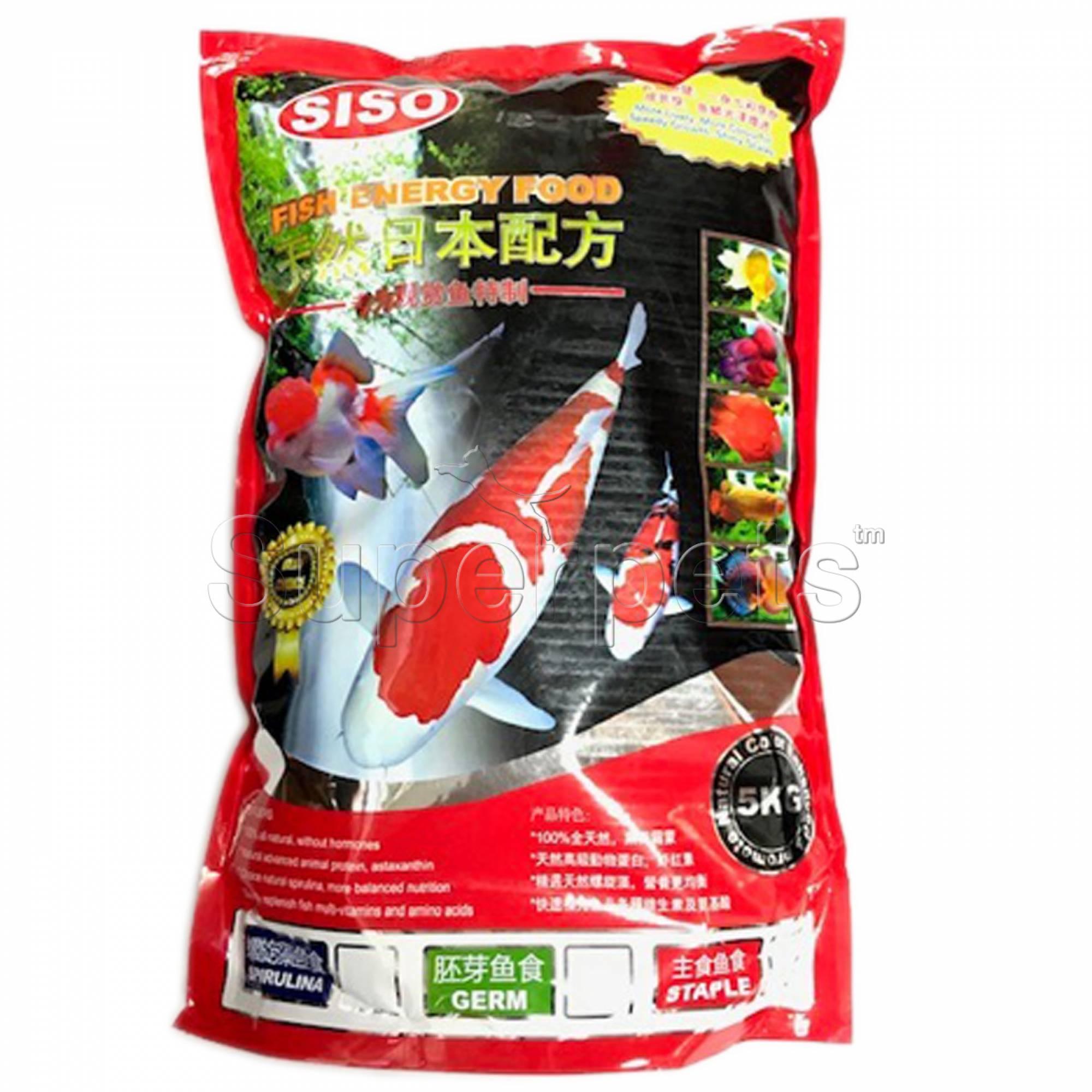 Everyday Siso Koi Food 5kg (Staple) (TP1090)