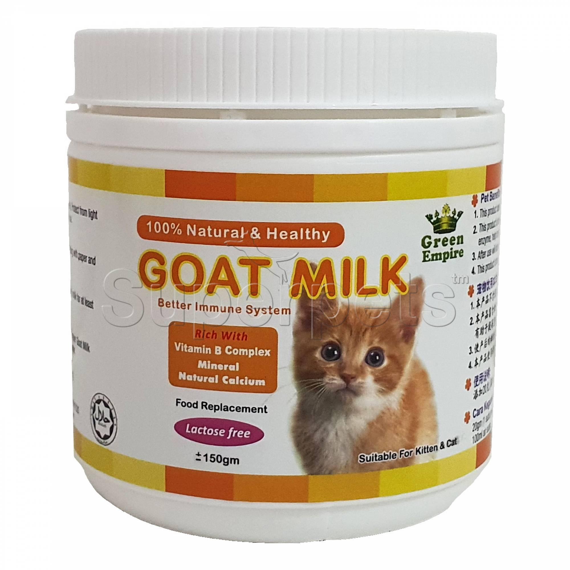 Green Empire Goat Milk Powder for Kitten and Cat 150g