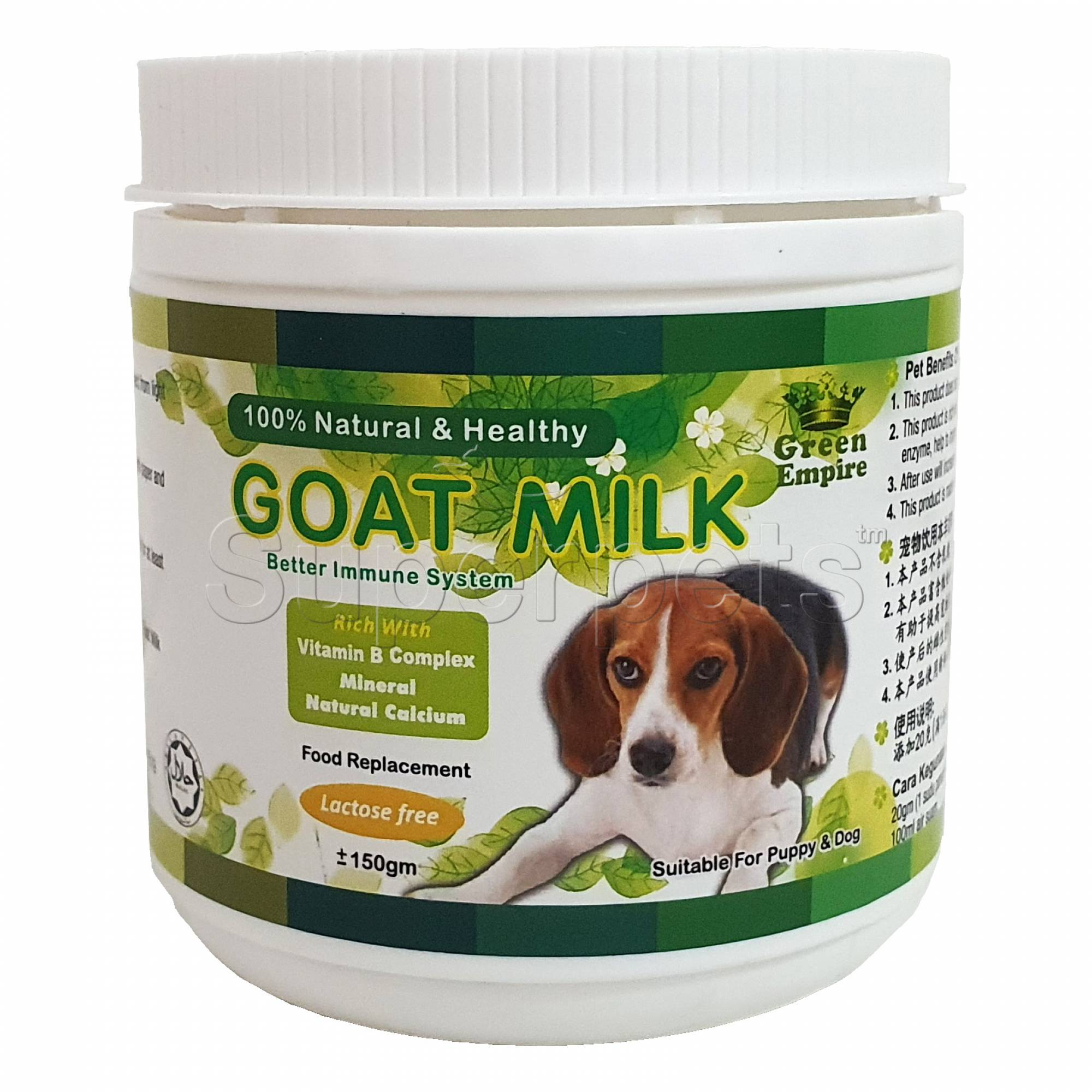 Green Empire Goat Milk Powder for Puppy and Dog 150g