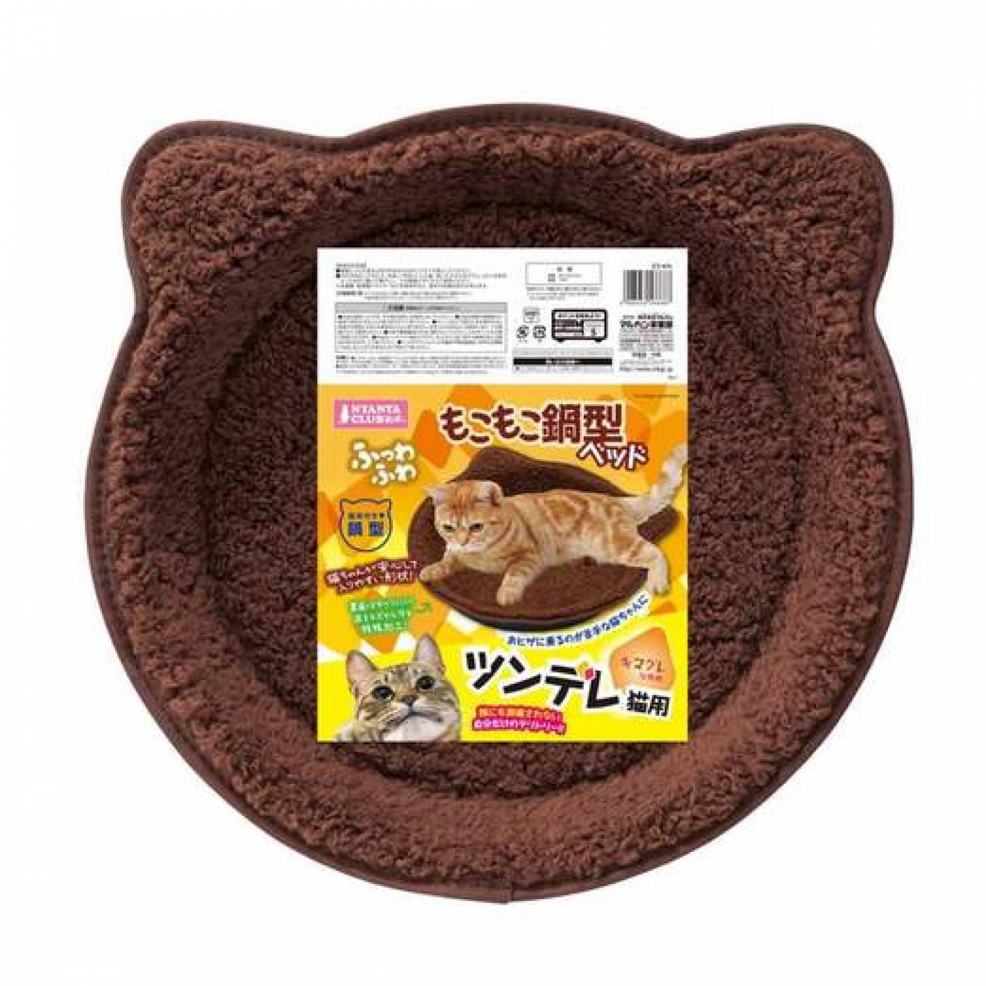 Marukan CT-474 Cat Shape Warm Bed