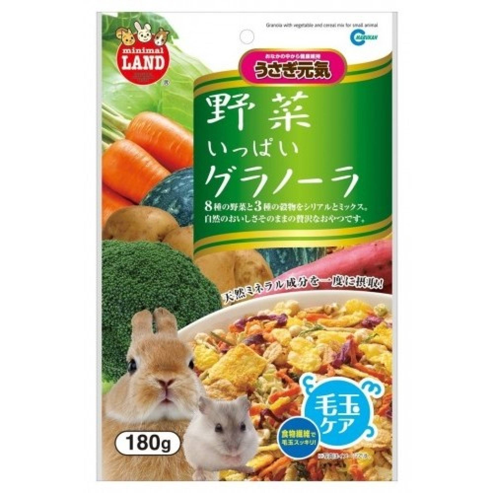 Marukan ML06 - Granola with Vegetable and Cereal Mix 180g