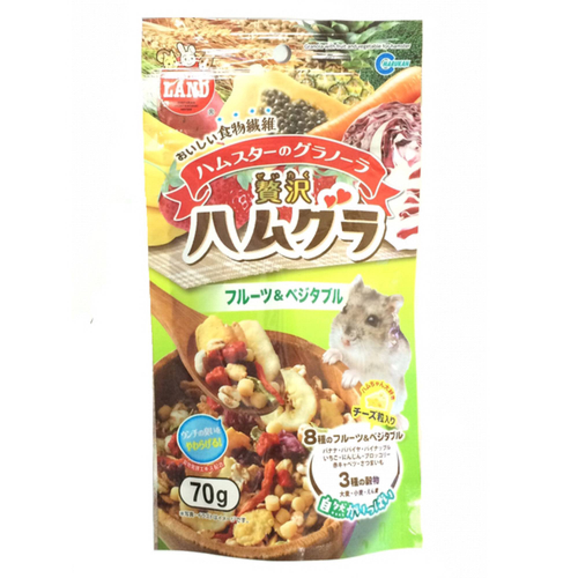 Marukan ML55 - Granola with Fruits and Vegetables 70g