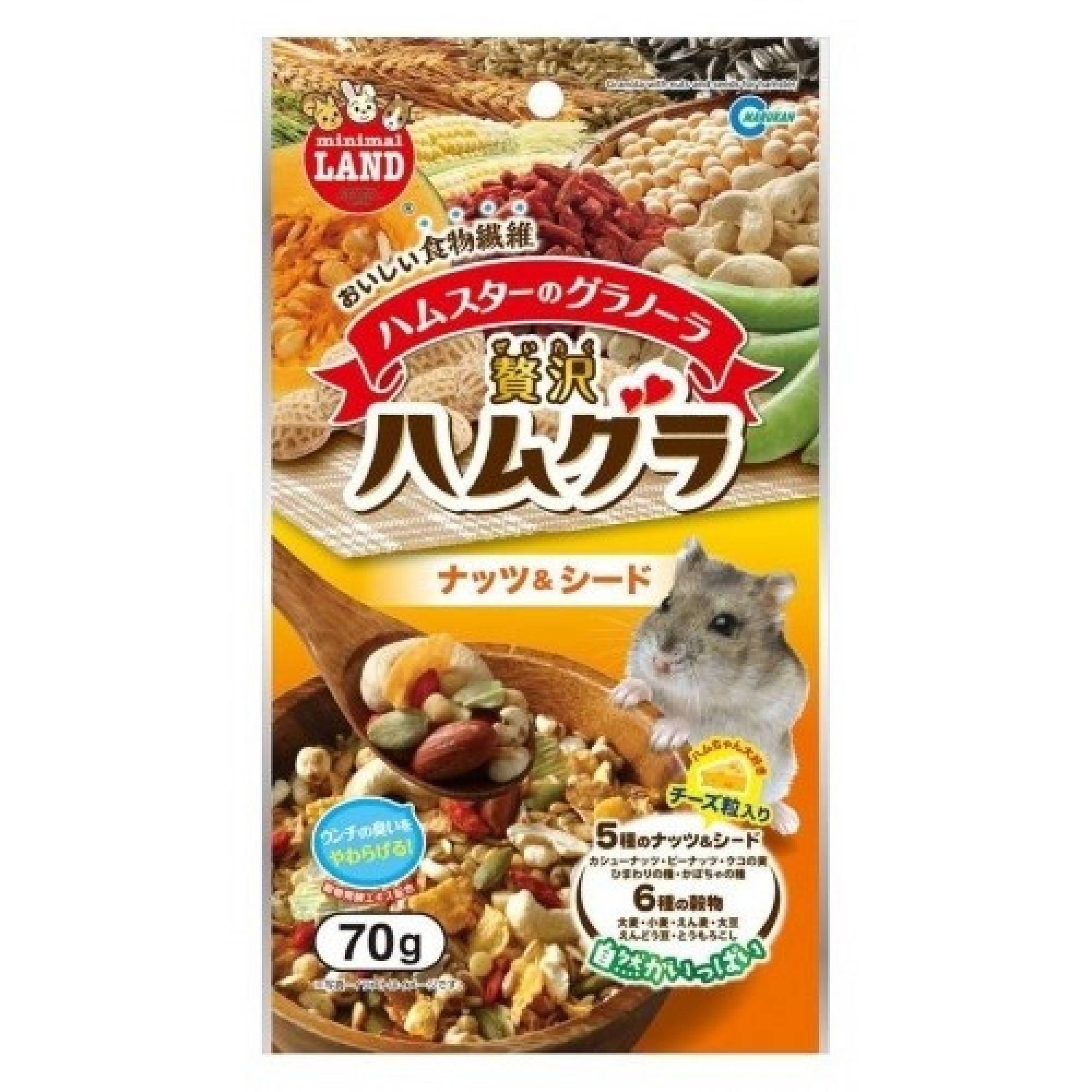 Marukan ML56 - Granola with Nuts & Seeds For Hamster 70g