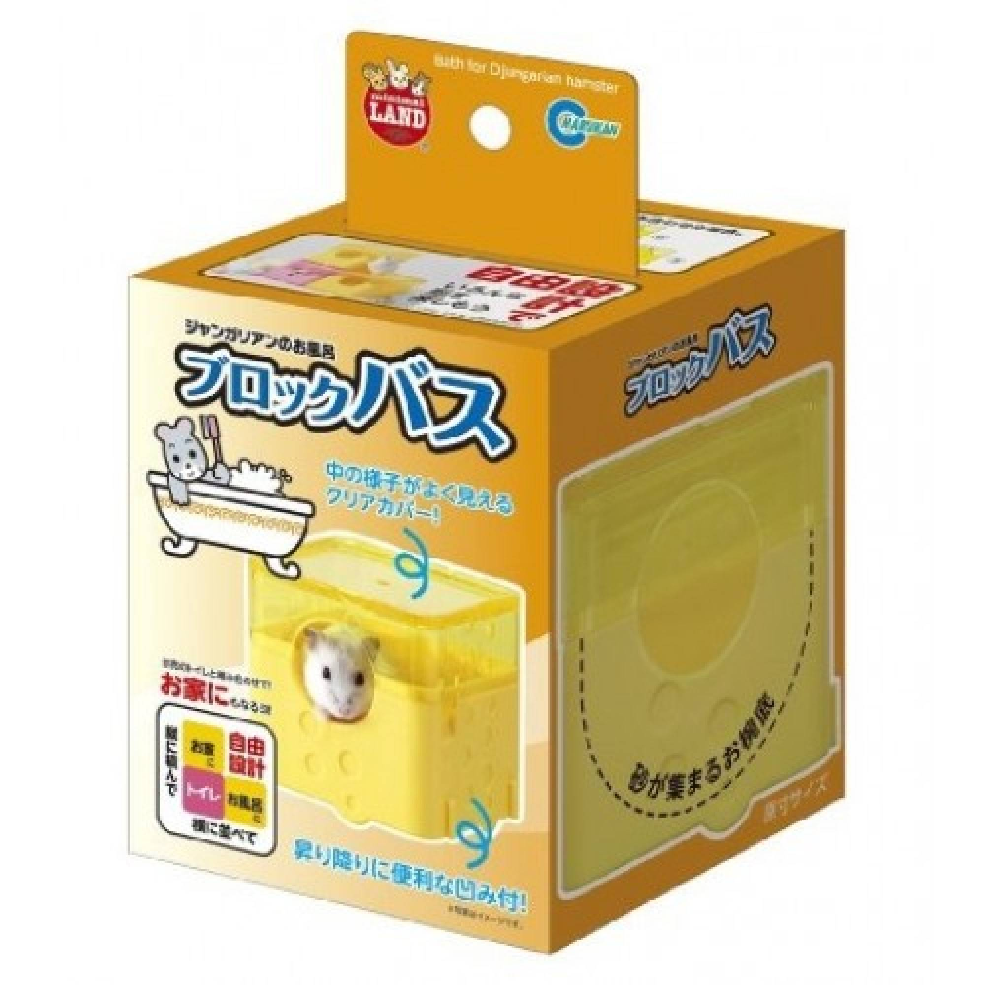 Marukan MR690 - Block Bath Hamster