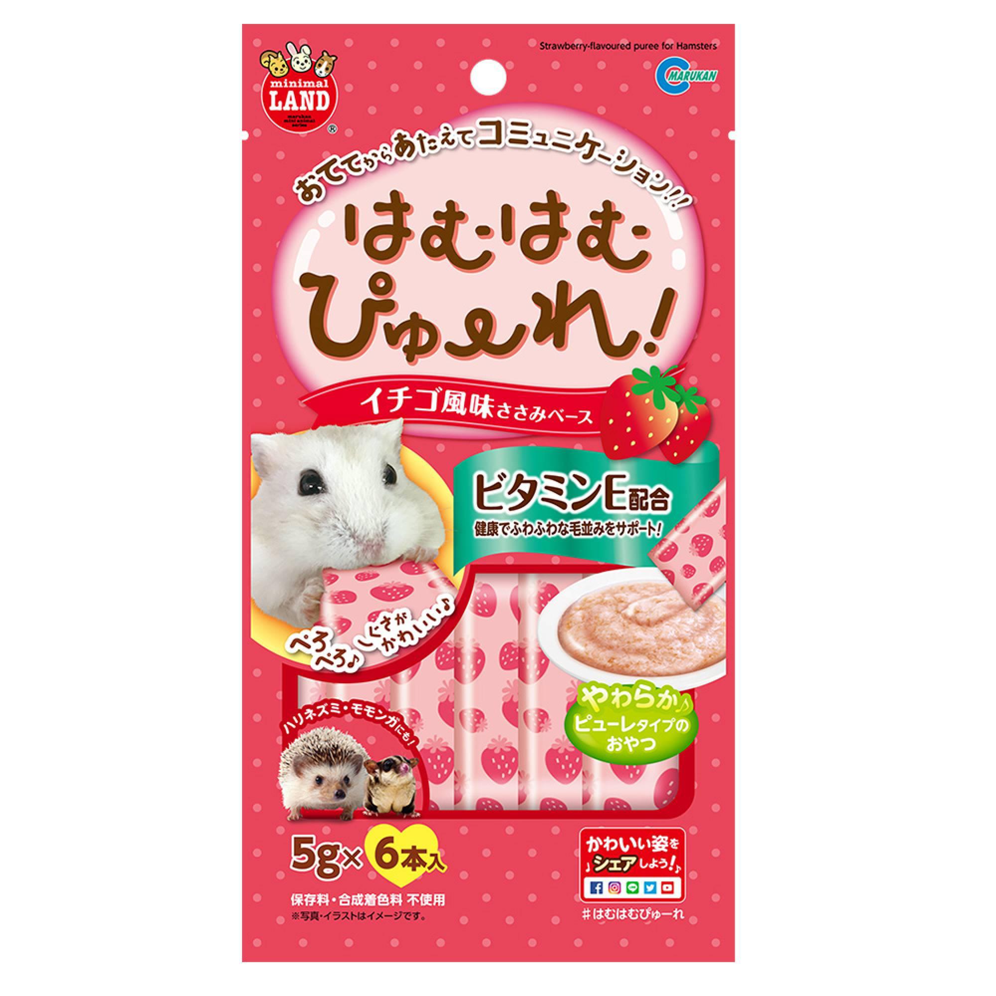 Marukan MR845 - Hamster Puree Strawberry Flavor 5gx6