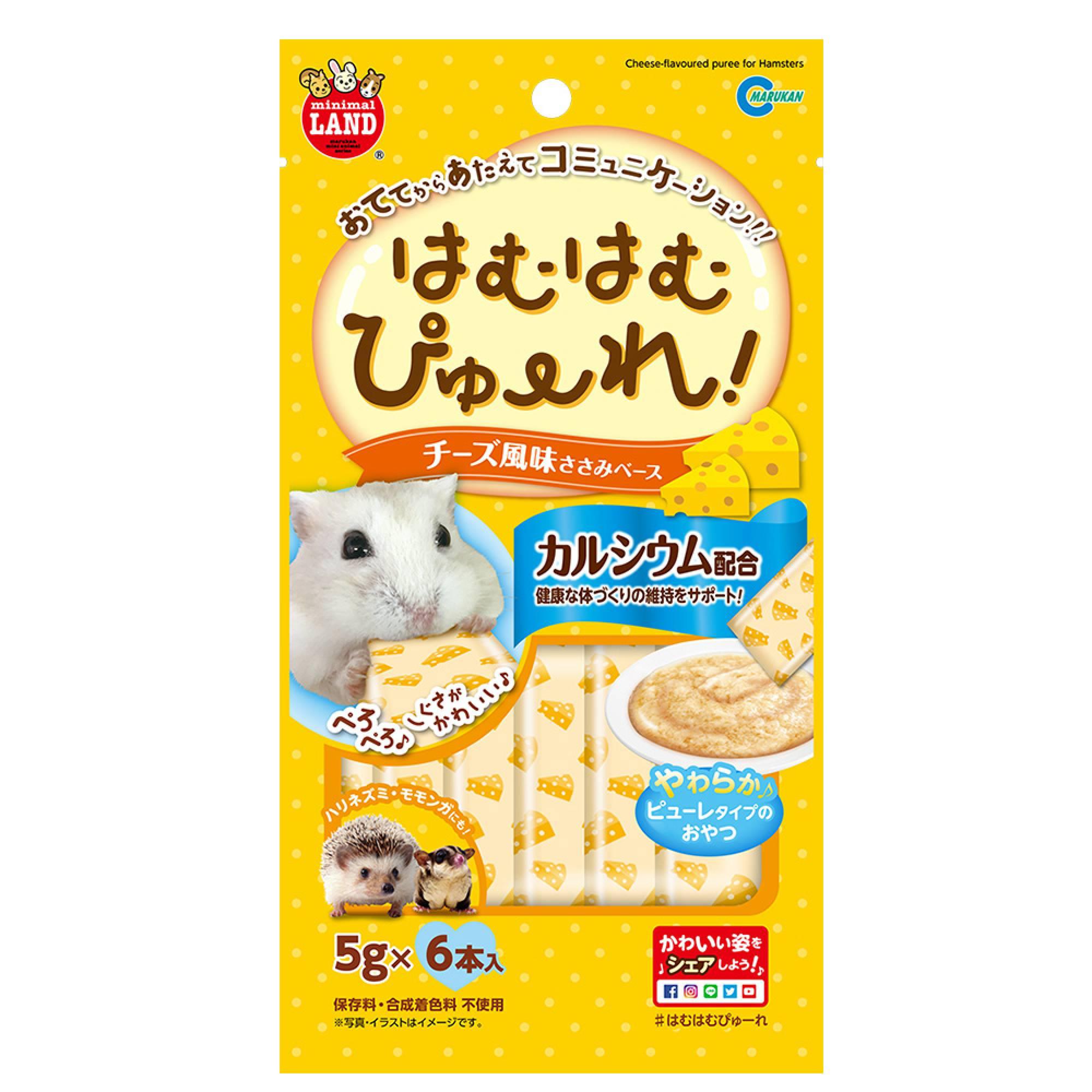 Marukan MR846 - Hamster Puree Cheese Flavor 5gx6