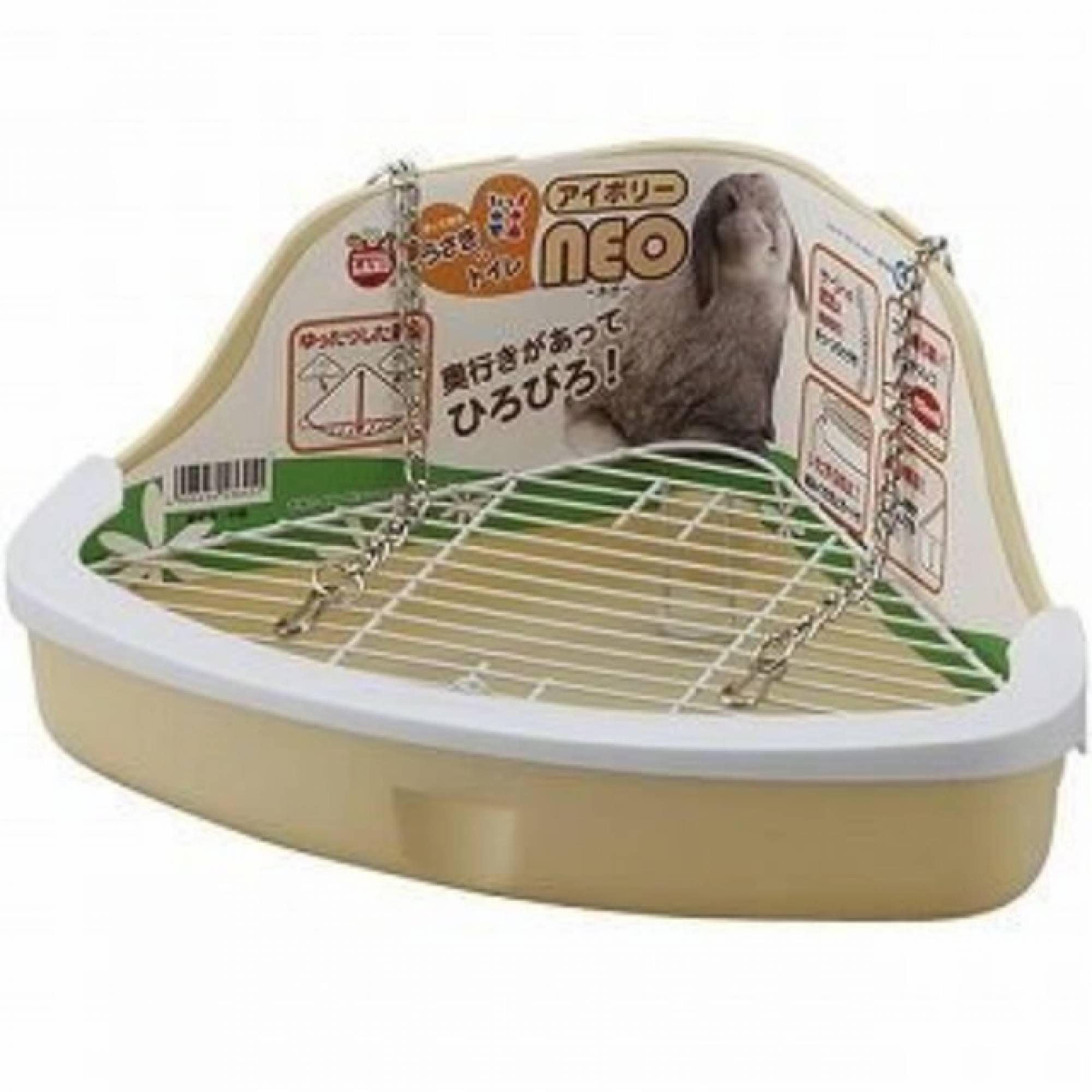 Marukan MR985 - Litter Pan for Rabbit Neo Ivory