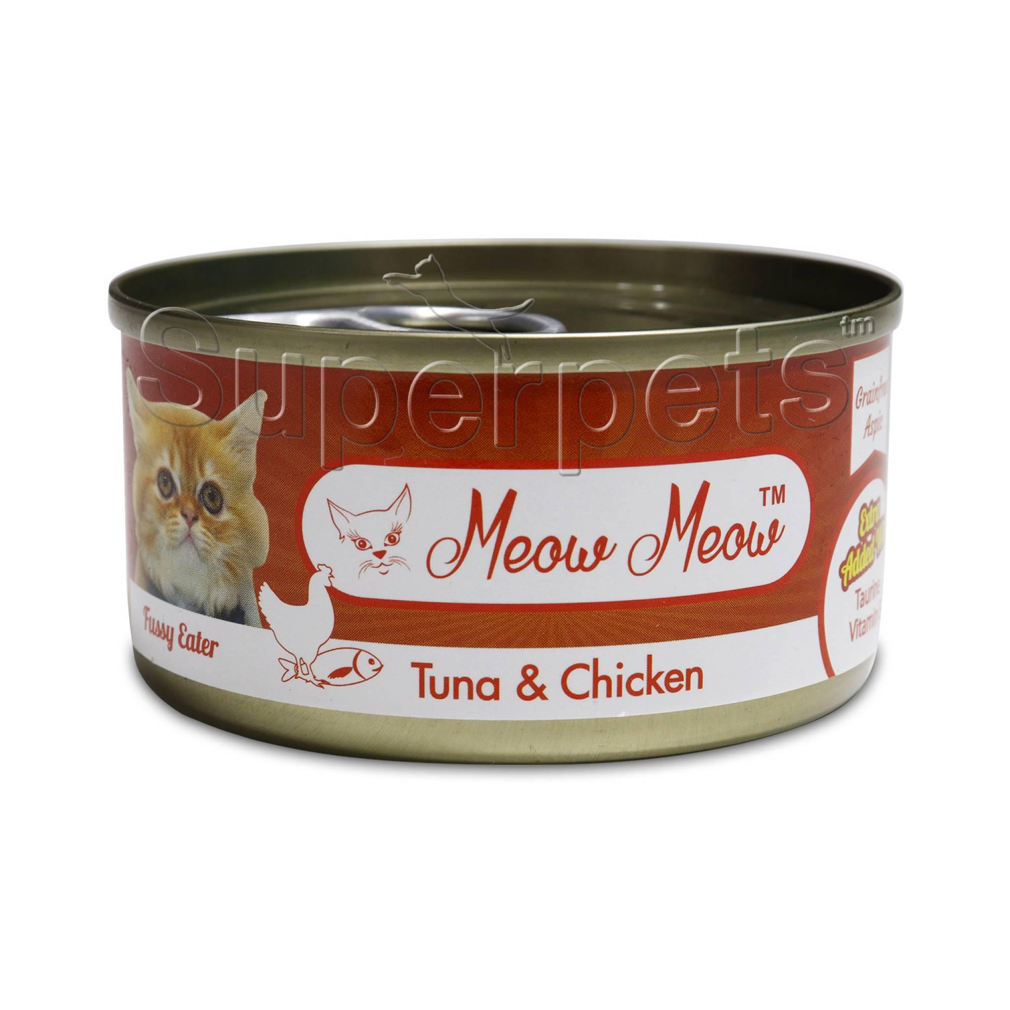 Meow Meow - Tuna & Chicken - Grain Free 80g x 24pcs (1 carton)